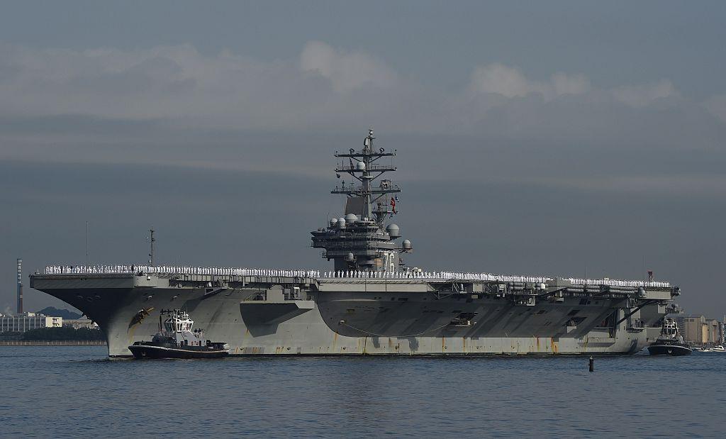 USS Ronald Reagan -490736192