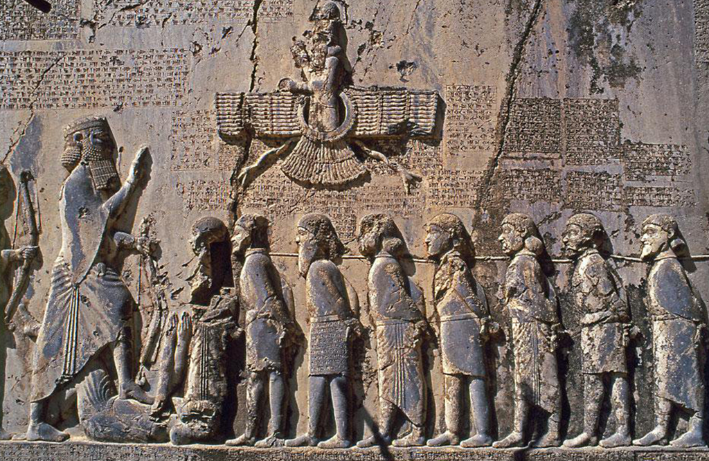 Relief of Cyrus the Great