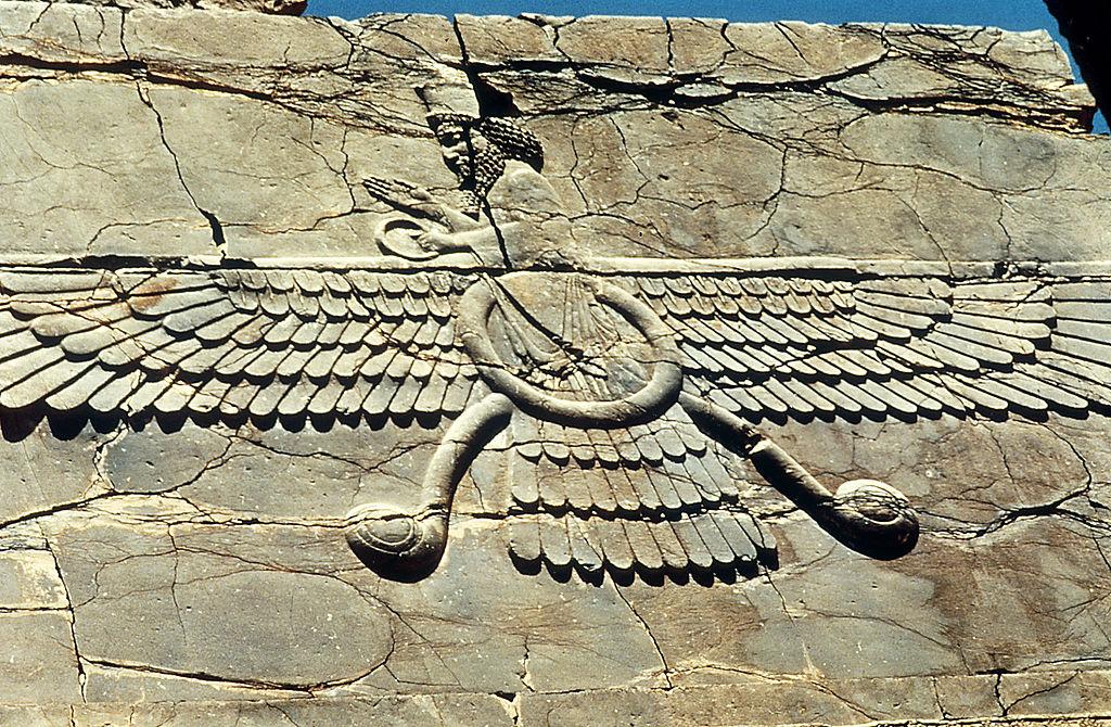 Relief of Zoroaster