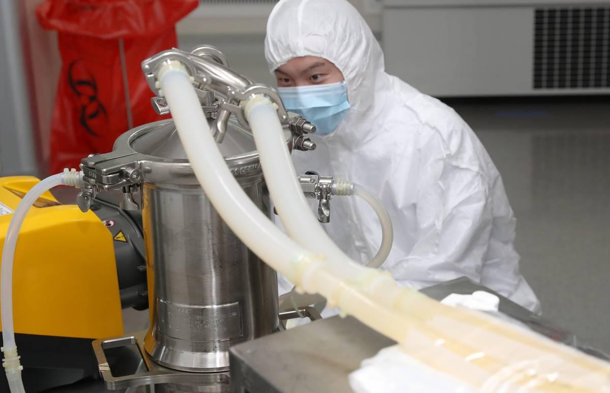 China Jiangsu Covid Vaccine Production