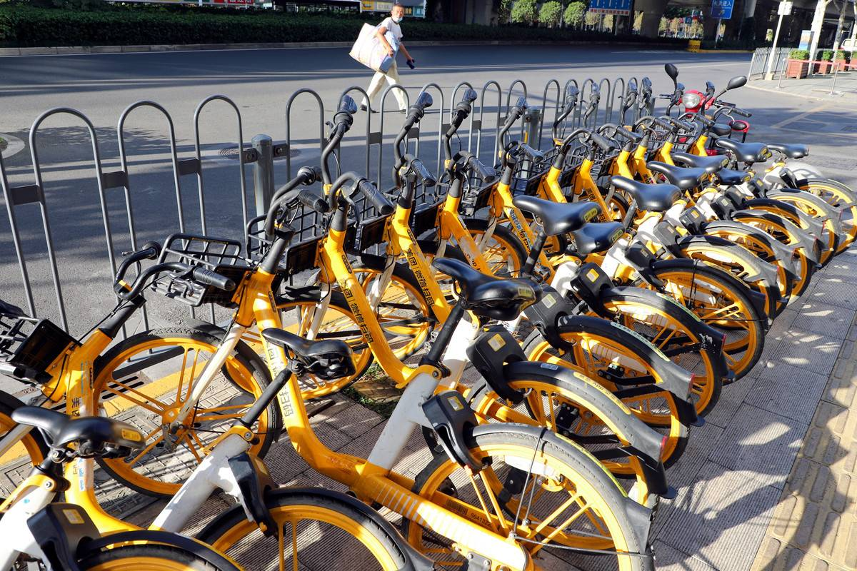 Meituan Shared Bikes
